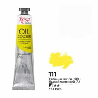 Масляная краска Rosa Gallery 111 Кадмий лимонный 45 мл Украина