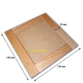Заготовка деревянная «Поднос» (1 плитка) 140х140х20 мм сосна 18.031 Украина