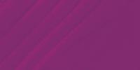 Масляная краска Studio XL 028 Кобальт фиолетовый светлый 200 мл Pebeo Франция