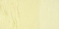 Масляная краска Studio XL 031 Желтый яркий 200 мл Pebeo Франция