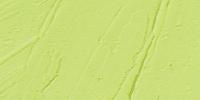 Масляная краска Studio XL 034 Зеленый яркий 200 мл Pebeo Франция