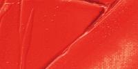 Масляная краска Studio XL 036 Красный яркий 200 мл Pebeo Франция