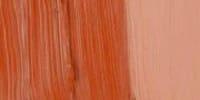 Масляная краска Studio XL 041 Венецианский желто-оранжевый 200 мл Pebeo Франция