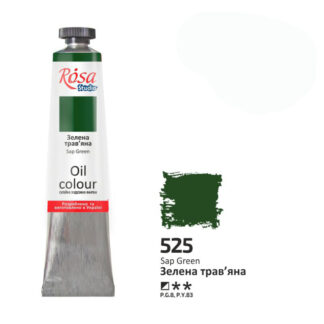 Масляная краска Rosa Studio 525 Зеленый травяной 60 мл Украина