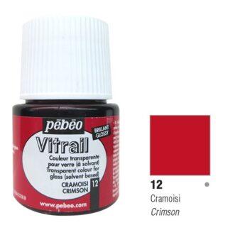 Краска по стеклу и металлу прозрачная Vitrail 012 Малиновый 45 мл Pebeo