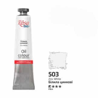 Масляная краска Rosa Studio 503 Белила цинковые 60 мл Украина