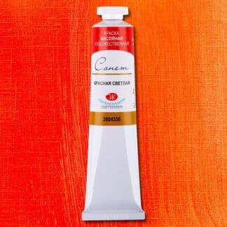 Масляная краска Сонет 120 мл 336 Красная светлая ЗХК «Невская палитра»