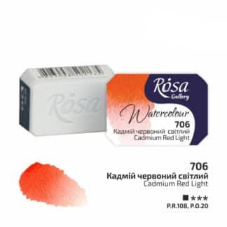 Акварельная краска 706 Кадмий красный светлый 2,5 мл кювета Rosa Gallery