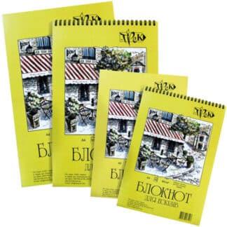 Блокнот для эскизов А4 (21х29,7 см) на спирали белая бумага 90 г/м.кв. 50 листов «Трек» Украина