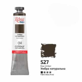 Масляная краска Rosa Studio 527 Умбра натуральная 60 мл Украина