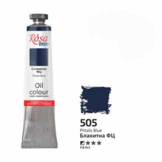 Масляная краска Rosa Studio 505 Голубой ФЦ 60 мл Украина