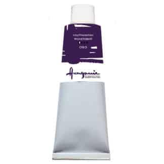 Масляная краска 093 Ультрамарин фиолетовый 100 мл Академия