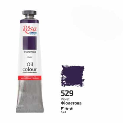 Масляная краска Rosa Studio 529 Фиолетовый 60 мл Украина