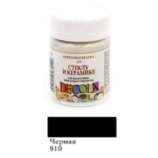Краска акриловая для стекла и керамики Decola 810 Черная 50 мл ЗХК «Невская палитра»