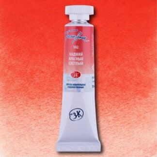 Акварельная краска Белые ночи 302  Кадмий красный светлый 10 мл туба ЗХК «Невская палитра»