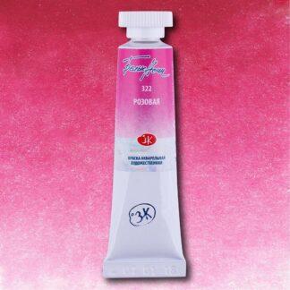 Акварельная краска Белые ночи 322 Розовая 10 мл туба ЗХК «Невская палитра»