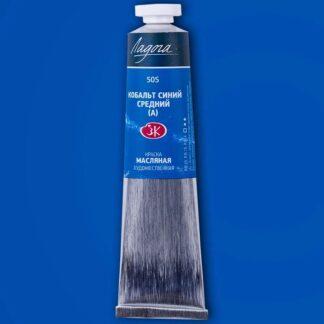 Масляная краска Ладога 46 мл 505 Кобальт синий средний (А) ЗХК «Невская палитра»