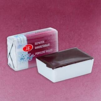 Акварельная краска Белые ночи 2,5 мл 627 Перилен фиолетовый ЗХК «Невская палитра»