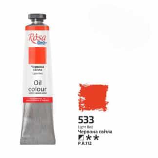 Масляная краска Rosa Studio 533 Красный светлый 60 мл Украина