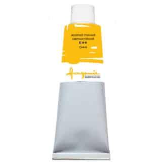 Масляная краска 044 Желтый темный светостойкий 100 мл Академия