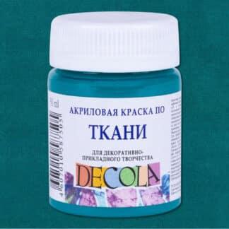 Краска акриловая по ткани на водной основе Decola 720 Изумрудная 50 мл ЗХК «Невская палитра»