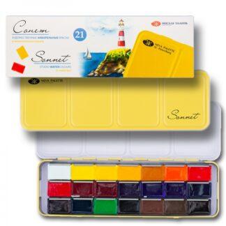 Набор акварельных красок «Сонет»  21 х 2,5 мл в кюветах металлическая коробка
