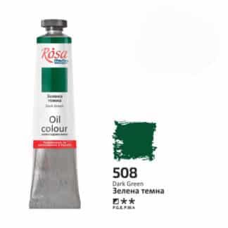 Масляная краска Rosa Studio 508 Зеленый темный 60 мл Украина
