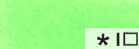 Акриловая краска 54 Зеленый флуоесцентный 100 мл Renesans Польша