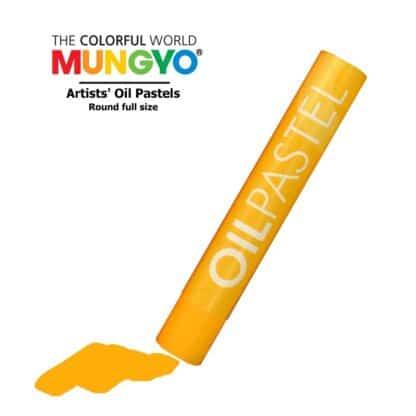 Пастель масляная 508 Желто-оранжевая Mungyo