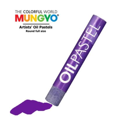 Пастель масляная 520 Фиолетовая Mungyo