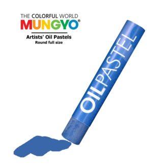 Пастель масляная 540 Прусская синяя Mungyo