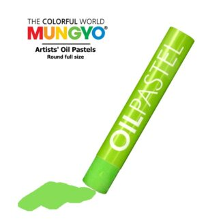 Пастель масляная 543 Желто-зеленая Mungyo