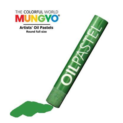 Пастель масляная 544 Травяная зеленая Mungyo