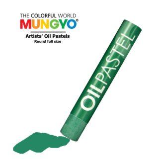 Пастель масляная 548 Темно-зеленая Mungyo