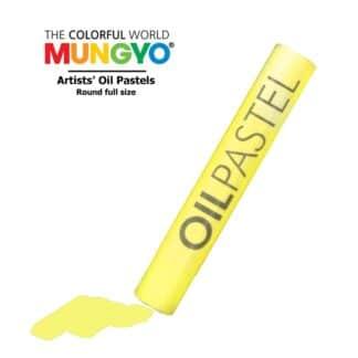 Пастель масляная 549 Светло-желтая Mungyo