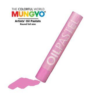 Пастель масляная 554 Розовая холодная Mungyo