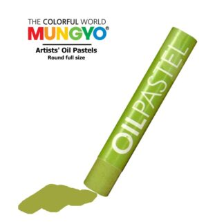 Пастель масляная 560 Оливковая светлая Mungyo