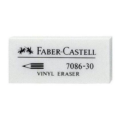 Ластик белый виниловый экономичный Faber-Castell 7086-30