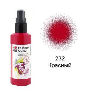Краска-спрей для ткани 232 Красная 100 мл Marabu