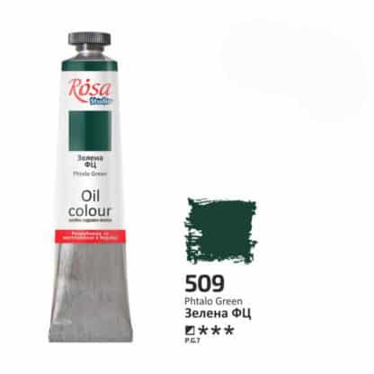 Масляная краска Rosa Studio 509 Зеленый ФЦ 60 мл Украина