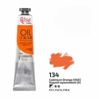Масляная краска Rosa Gallery 134 Кадмий оранжевый 45 мл Украина