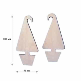 Заготовка деревянная «Ёлка в горшке» 95х200 мм фанера 17.215