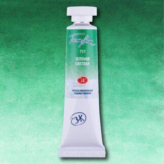 Акварельная краска Белые ночи 717 Зеленая светлая 10 мл туба ЗХК «Невская палитра»