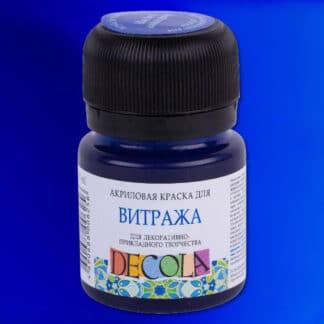 Краска акриловая для витража на водной основе Decola 517 Синяя темная 20 мл ЗХК «Невская палитра»