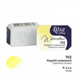 Акварельная краска 702 Кадмий лимонный 2,5 мл кювета Rosa Gallery
