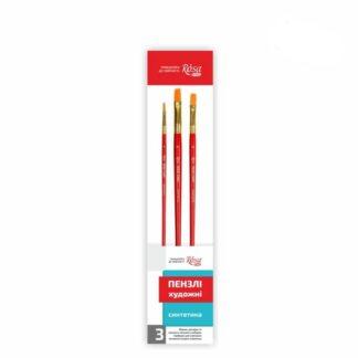 Набор кистей №4  синтетика плоская 3 шт. короткая ручка 184144 Rosa Start
