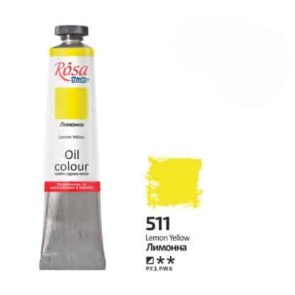 Масляная краска Rosa Studio 511 Лимонный 60 мл Украина