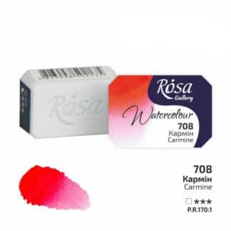 Акварельная краска 708 Кармин 2,5 мл кювета Rosa Gallery