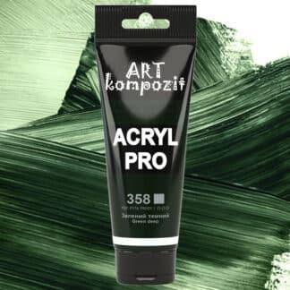 Акриловая краска 358 Зеленый темный 75 мл Kompozit