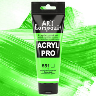 Акриловая краска 551 Зеленый флуоресцентный 75 мл Kompozit
